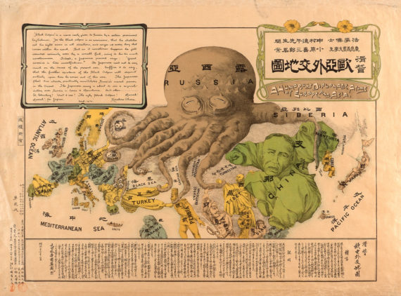 «A Humorous Diplomatic Atlas of Europe and Asia»